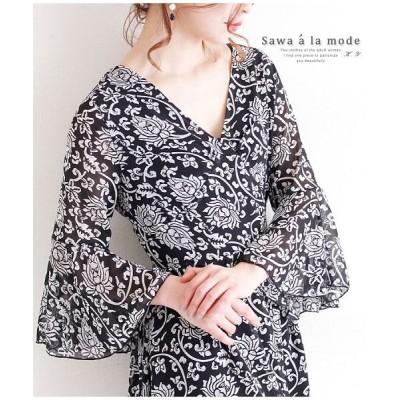 【サワアラモード】 アラベスク模様のフレア袖ロングワンピース レディース ブラック F Sawa a la mode