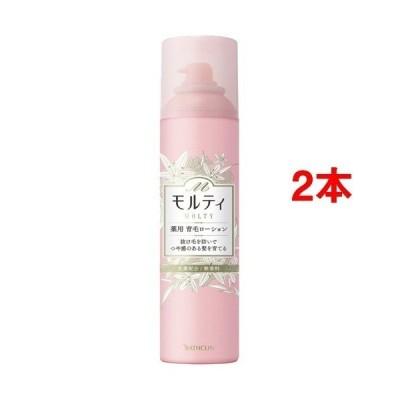 モウガL モルティ 薬用育毛ローション ( 180g*2本セット )/ モウガ