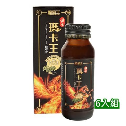 【限時加價購】田七瑪卡王精華飲60ml*6瓶/盒