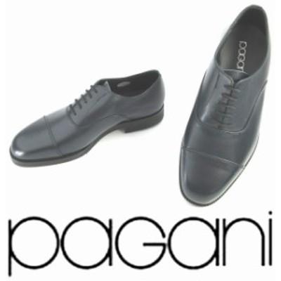 新品 パガーニ/Pagani ストレートチップ 皇室御用達メーカー 大塚製靴製品 日本製/軽量/本革/幅広 ネイビーブルー25cmEEEE