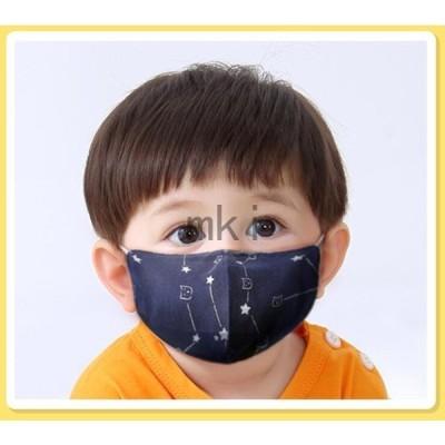 2020新作マスク小さめ子供3枚セットキッズマスク立体3D通気性ウイルス風邪花粉対策ピッタ調節可能洗えるおしゃれ可愛い子供用マスク夏用