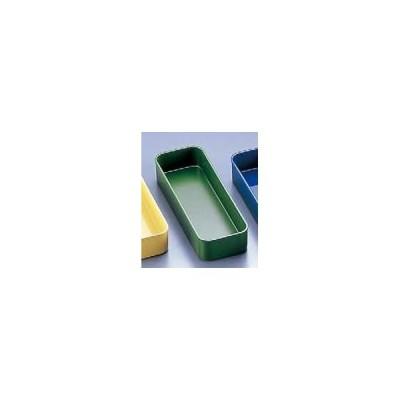カトラリ入れ ABS製 サーバーレスト グリーン カトラリーバスケット 7-1731-1002 8-1797-1002