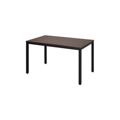 ミーティングテーブル W1200xD750 ダークxブラック脚 RFD2-1275DTBL