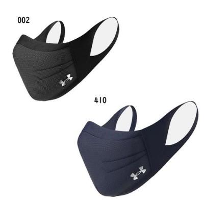 アンダーアーマー UA スポーツマスク 1368010 2020AW メール便(ゆうパケット)対応 2020AW 返品・交換不可品