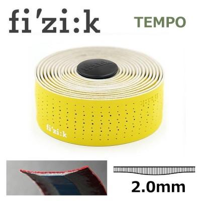 fi'zi:k フィジーク イエロー 2mm厚 Tempo マイクロテックス クラシック  自転車 バーテープ ロードバイク