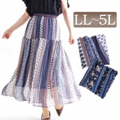 秋新作 パッチワーク風花柄ギャザースカート 大きいサイズ レディース スカート マキシスカート パッチワークスカート 花柄スカート パッ