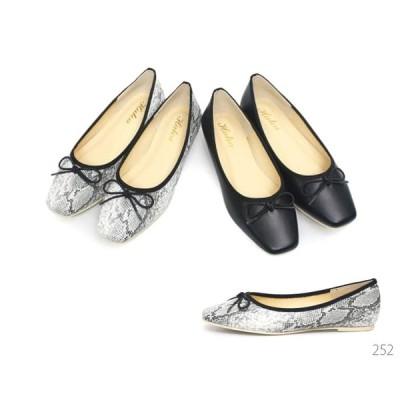 スクエアトゥ リボン パンプス 252 バレエシューズ シンプル シューズ 靴