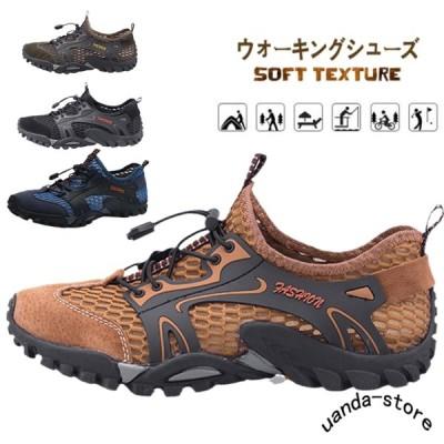 トレッキングシューズ メンズ ウォーキングシューズ 革  通気 アウトドア ハイキング 登山靴 釣り シューズ 靴 スポーツシューズ 遠足靴 ブーツ カジュアル