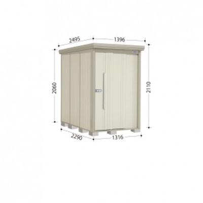 物置 屋外 おしゃれ タクボ物置 ND/ストックマン ND-Z1322 一般型・多雪型 結露減少屋根 『追加金