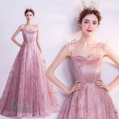 ピンク 二次会 ロングドレス お洒落 スパンコール 演奏会ドレス 成人式ドレス 発表会 華やか パーティードレス イブニングドレス キャミ ベロア お呼ばれ