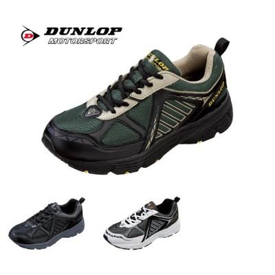 ダンロップ モータースポーツ マックスランライト DM240 防水 5E メンズランニング 24.5〜27.0・28.0・29.0・30.0cm