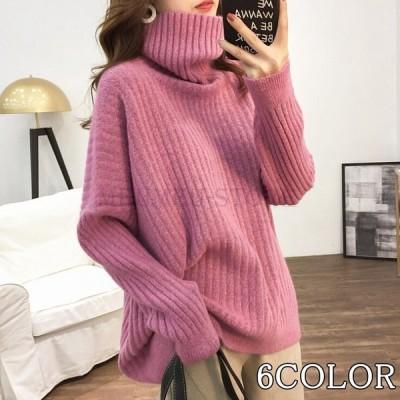 ニットセータートップスレディースオシャレニットセーターハイネック秋冬きれいめゆったり着痩せリブ編み30代40代部屋着6色