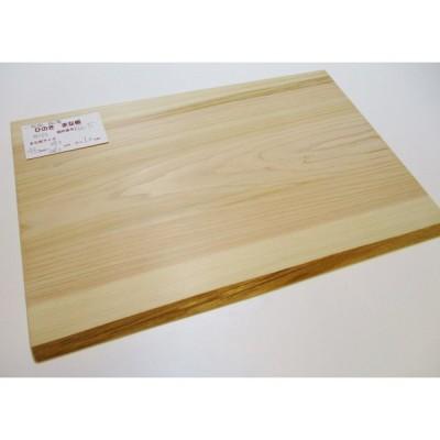 <新品>ヒノキの一枚板(耳付き)大きな面積の大きめまな板 識別KQ-5 大きめサイズの極薄タイプのまな板です
