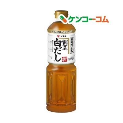 ヤマキ 割烹白だし ( 1L )/ ヤマキ