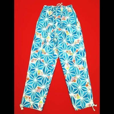 牡丹菊(紺)和柄ズボン 男女兼用 義若オリジナル
