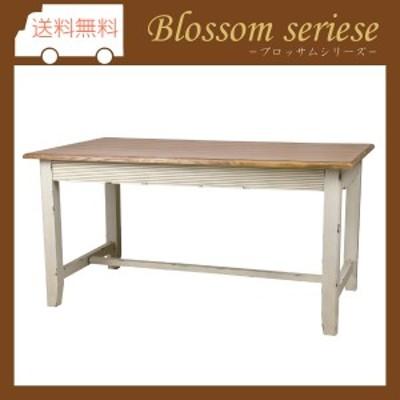 ダイニングテーブル 食卓テーブル 4人掛け 幅145cm 白 アンティーク 単品 ホワイト ブラウン