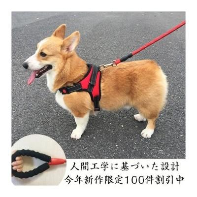犬用ハーネス 犬用リード 小型犬用 中型犬用 ハーネスリードセット ハーネス リード 犬の胴輪 セット 一体型 ペット用品 迷彩柄 簡単装着 ワンタッチ式