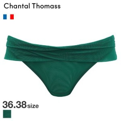 【メール便(3)】【送料無料】 (シャンタルトーマス) Chantal Thomass ENCENS MOI ショーツ Tバック 単品 20SS