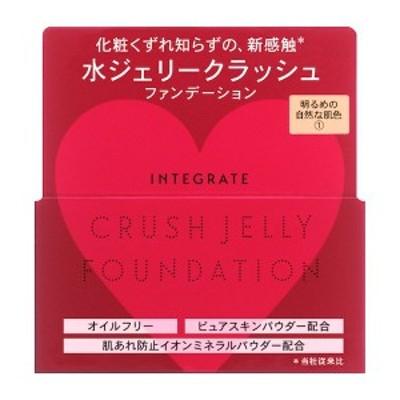 資生堂 INTEGRATE GRACY インテグレート グレイシィ 水ジェリークラッシュ ファンデーション #1 18g