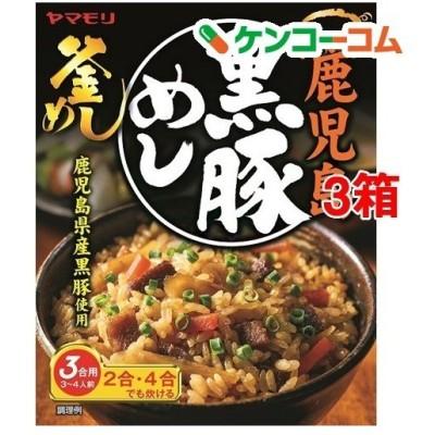 ヤマモリ 鹿児島黒豚めし ( 185g*3箱セット )