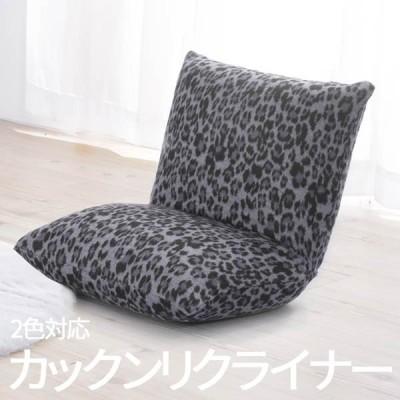 座椅子 フロアチェア アニマル柄 ボリューム もこもこ座椅子 プチ座椅子 折りたたみ式 枕座椅子 コンパクト 動物柄 カックンリクライナー