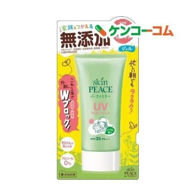 スキンピース ファミリーUVジェル ( 80g )/ スキンピース(skin PEACE) ( 日焼け止め )
