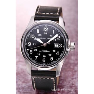 ハミルトン 腕時計 カーキフィールド オート メンズ H70625533