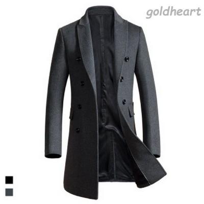 ステンカラーコート メンズ チェスターコート メンズ ビジネスコート チェスターコート メンズ ロング コート