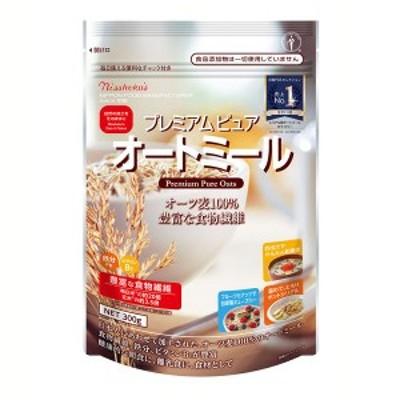 シリアル オートミール【1袋】日食 プレミアム ピュアオートミール 300g 日食 シリアル オートミール 日本食品製造 日食 朝食 離乳食 お