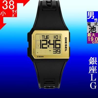 腕時計 メンズ ディーゼル(DIESEL) チョップド(CHOPPED) デジタル 四角形 ポリウレタンベルト ブラック/ゴールド色 15QDZ1943 / 当店再検品済