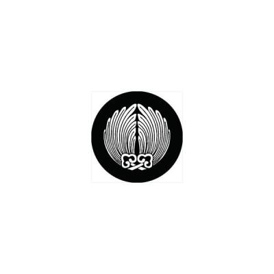 家紋シール 変わり抱き棕櫚紋 直径4cm 丸型 白紋 4枚セット KS44M-2807W