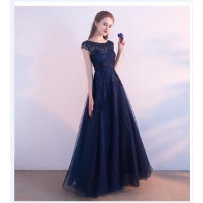 Aライン お呼ばれドレス 大きいサイズ 二次会ドレスロングドレス 披露宴人気新品 パーティードレス    結婚式 ドレス ワンピース