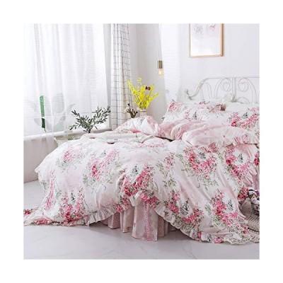 FADFAY エレガントでシャビーな花柄寝具セット ツイン フルクイーン キング 掛け布団カバー4点セット キ