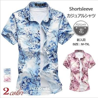 花柄シャツ メンズ シャツ半袖 アロハシャツ カジュアルシャツ 夏 ハワイシャツ メンズ ビーチシャツ 開襟シャツ 大きいサイズ 7XL