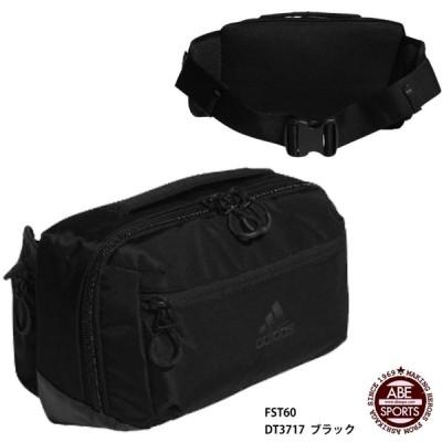 【アディダス】OPS 3.0 クロスボディ  スポーツバッグ/アディダス/adidas (FST60) DT3717  ブラック