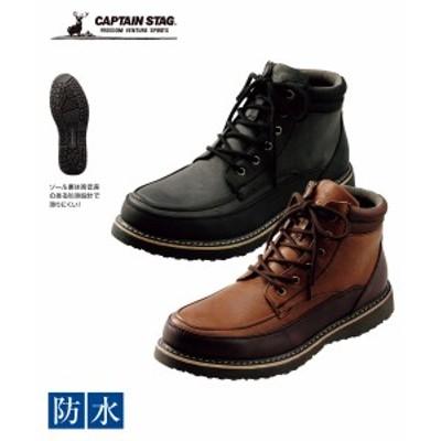 メンズ CAPTAIN STAG キャプテンスタッグ カジュアル ブーツ ダークグレー/ブラウン 25/25.5/26/26.5/27cm ニッセン nissen