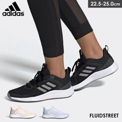 adidas FLUIDSTREET アディダス レディース ランニングシューズ ウォーキング