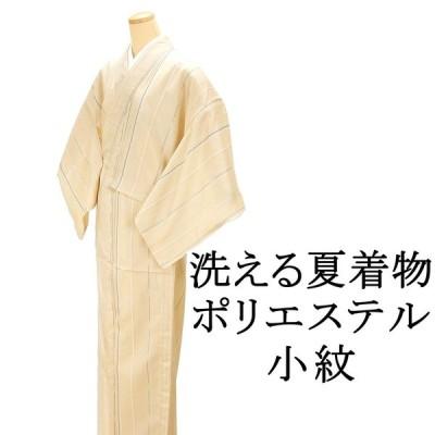 洗える着物 夏物 小紋新品 洗える夏着物 ポリエステル絽小紋 M寸 仕立て上がり 着物