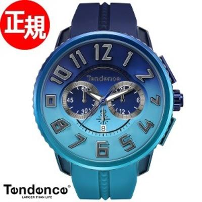 テンデンス Tendence 腕時計 メンズ レディース 日本限定モデル ディカラー De'Color オーシャン クロノグラフ TY146101