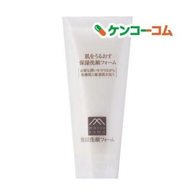肌をうるおす保湿 洗顔フォーム ( 100g )/ 肌をうるおす保湿スキンケア