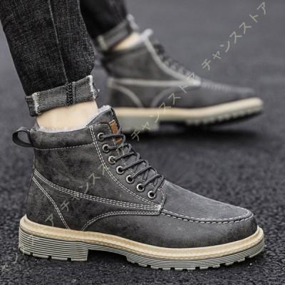 スノーシューズ メンズ スノーブーツ ウィンターブーツ 暖かい 冬用 防水 防寒ブーツ ワークブーツ アウトドア トレッキング 雪靴 綿靴 裏起毛 ショート ブーツ