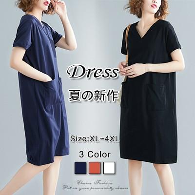 韓国のファッション ミドル丈ドレス ゆったり大きいサイズのドレス 半袖Tシャツワンピース