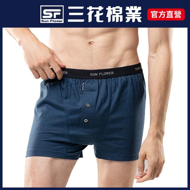 6634三花五片式針織平口褲-深藍