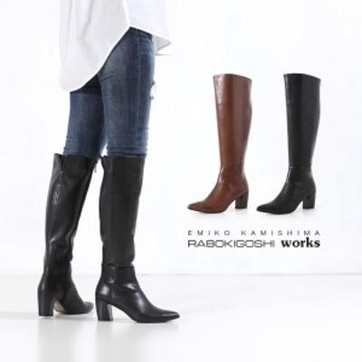 RABOKIGOSHI works ブーツ ラボキゴシ ワークス 靴 12108 本革 ロングブーツ ヒール レディース レザーブーツ