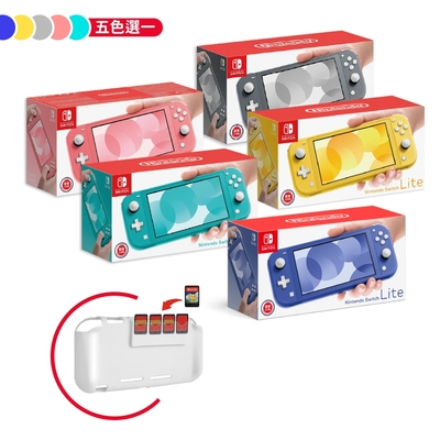 Switch Lite公司貨主機 多色選一+  PEGA三合一主機矽膠保護套組(內附鋼化貼)