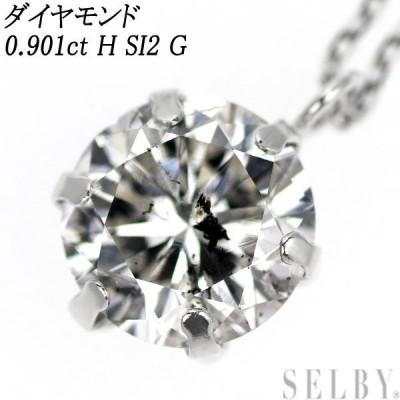 新品 K18WG ダイヤモンド ペンダントネックレス 0.901ct H SI2 G SELBY