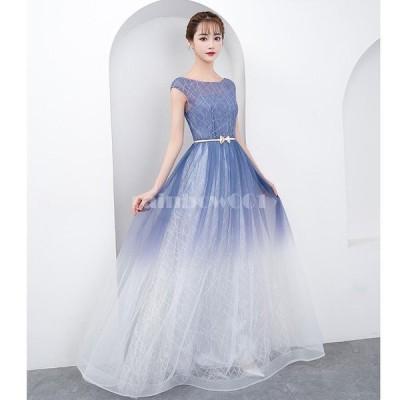 パーティードレス 10代 20代 30代40代 ワンピース おしゃれ フォーマル ウエディングドレス カラードレス 結婚式 成人式  レディース キャバ