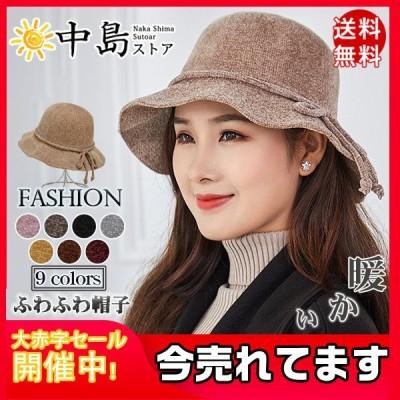 バケットハット 帽子 ハット レディース コールテンハット 小顔効果 つば広 ぼうし リボン UVカット 紫外線カット 可愛い 暖か 被り心地 送料無料