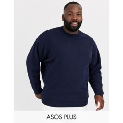 エイソス メンズ パーカー・スウェット アウター ASOS DESIGN Plus oversized sweatshirt in navy Navy