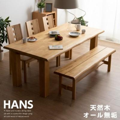 ダイニングセット 6人掛け ダイニングテーブルセット 5点 幅180 ベンチ 無垢 天然木 食卓テーブル カントリー調